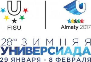 Logo_Universiade-2017 (2)
